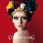 Area98 anuncia la primera edición del Coco Song Award