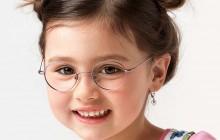 Las gafas infantiles Oio, de Eschenbach Optik, ahora son TitanFlex Kids